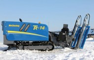 TR-14 - מק'קלוסקי מציגה מכונת קידוח חדשה