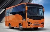 אוטובוס חדש מאיסוזו (וידאו)